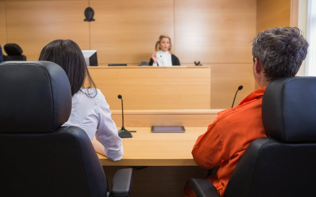 Why Your Bail Might Be Denied